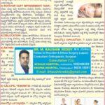 Dr. kaushik - Namaste Telangana